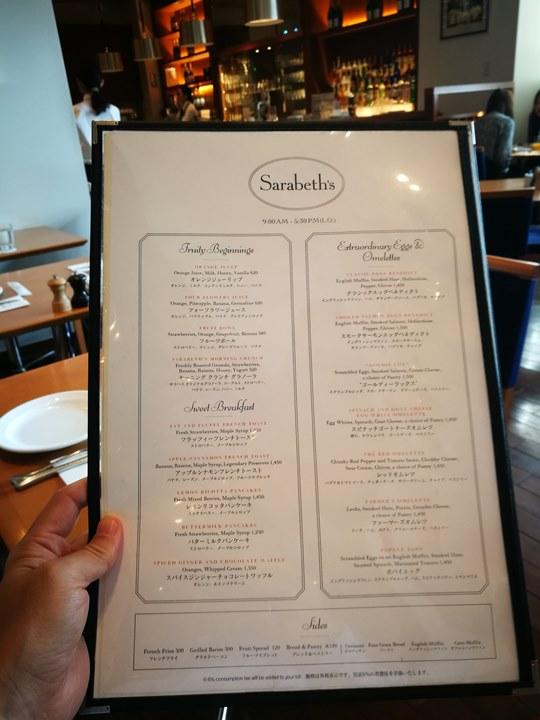 sarabeths05 Shinagawa-品川車站直結 紐約早餐女王Sarabeth's 草莓鬆餅好口味
