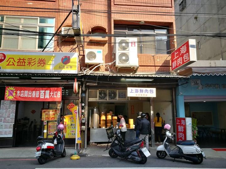 shanghaibao01 新竹-湳雅街上海鮮肉包 皮Q彈內餡夠味