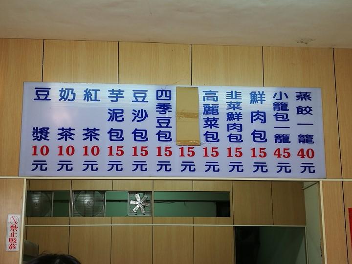 shanghaibao03 新竹-湳雅街上海鮮肉包 皮Q彈內餡夠味