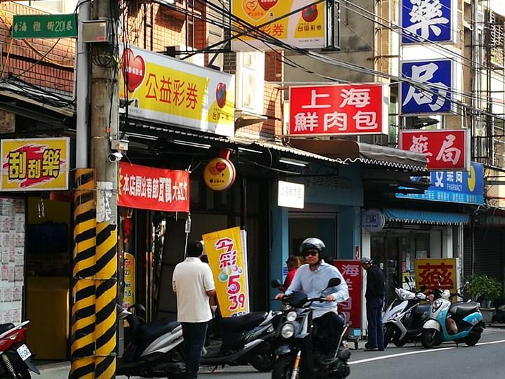shanghaibao06 新竹-湳雅街上海鮮肉包 皮Q彈內餡夠味