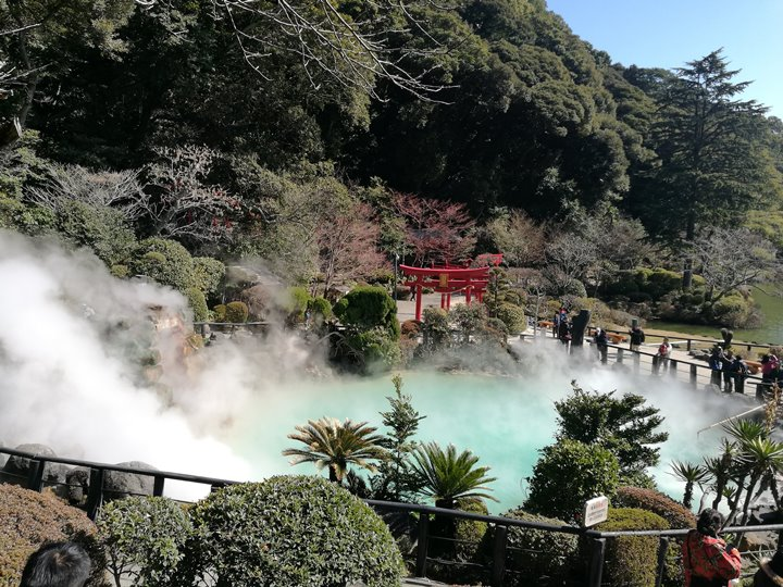 Beppu08-1 Beppu-別府地獄之旅 海地獄&血の池地獄 這明明就地熱谷...