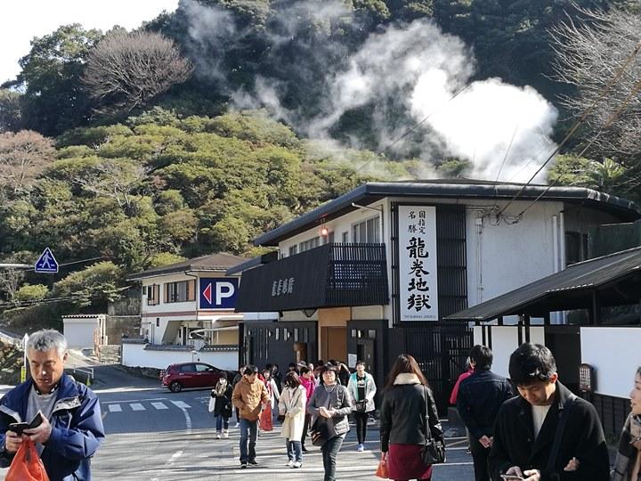 Beppu29-1 Beppu-別府地獄之旅 海地獄&血の池地獄 這明明就地熱谷...
