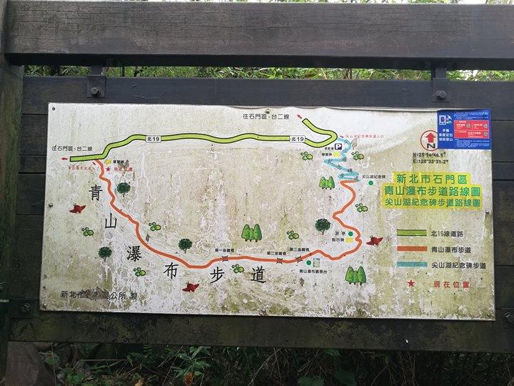 chingshanwaterfall03 石門-青山瀑布步道 輕鬆愜意舒適賞瀑布