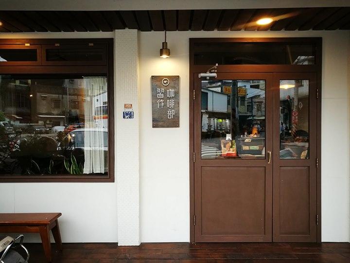 homework03 桃園-習作咖啡部 一人咖啡館 輕鬆愜意環境舒適