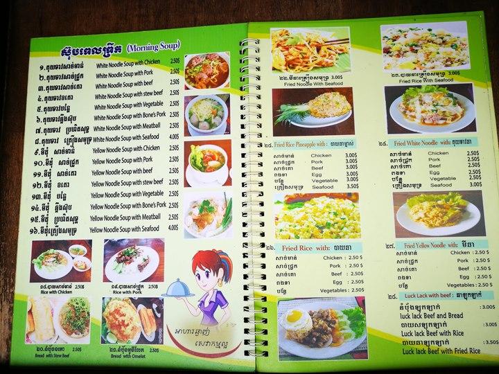 lyly3 Siem Reap-暹粒Ly Ly restaurant簡單高棉料理名店