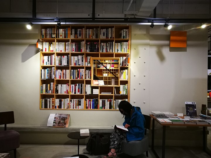 orbook13 竹北-新瓦屋旁 或者書店 美麗的藝文空間