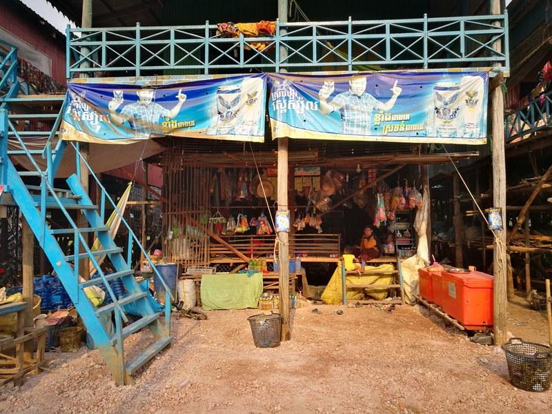 tonlesap14 Siem Reap-Tonle Sap洞里薩湖 柬埔寨的魚米鄉 落後環境中的知足生活