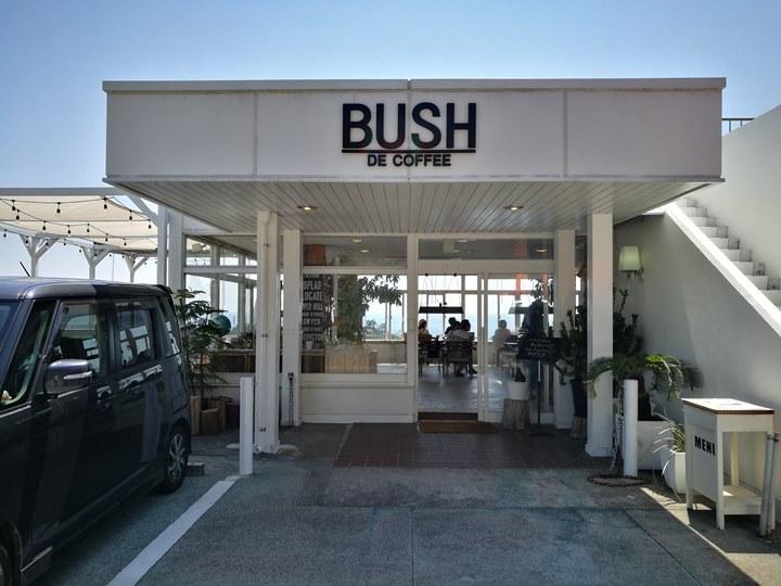 bushdecoffee01 Mirozu-和歌山見老津 國道42上最美的餐廳Bush De Coffee 景觀好食物好吃