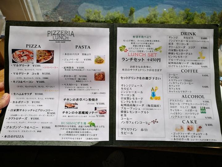 bushdecoffee16 Mirozu-和歌山見老津 國道42上最美的餐廳Bush De Coffee 景觀好食物好吃