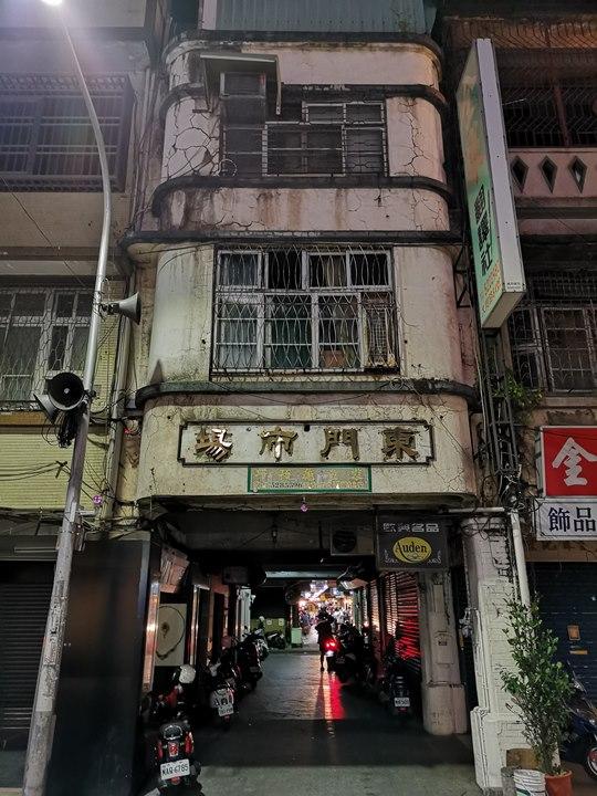 donmenmarket2 新竹-老市場新氣象 文創風走進老東門市場...享初食堂 賣大腸麵線的居酒屋