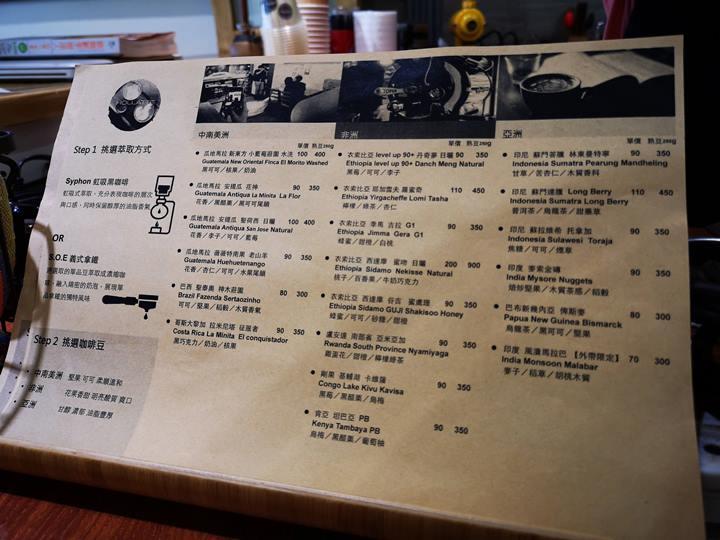 hollatte11 新竹-Hollatte馥拿鐵 咖啡香四溢溫馨小店