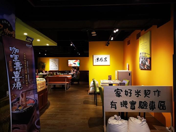 homecurry02 桃園-花蓮咖哩名店在ATT 家咖哩 濃香好吃的咖哩飯