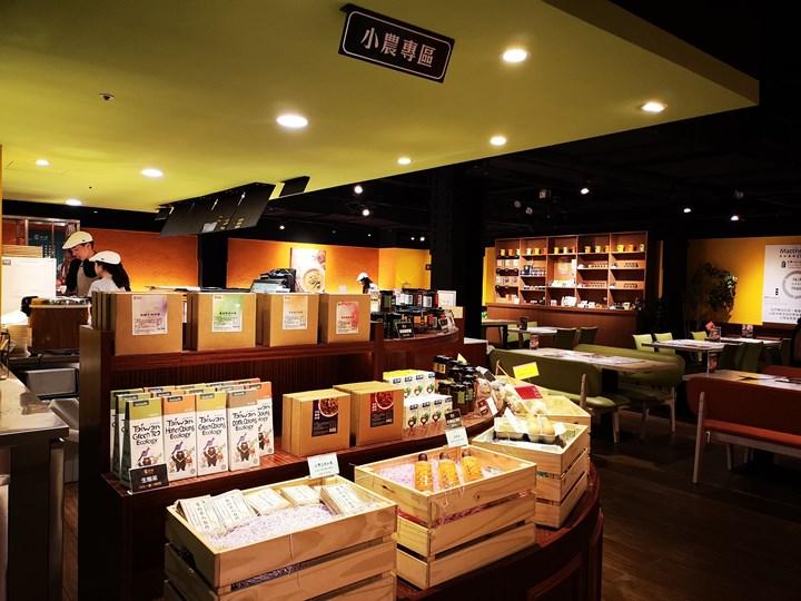 homecurry03 桃園-花蓮咖哩名店在ATT 家咖哩 濃香好吃的咖哩飯