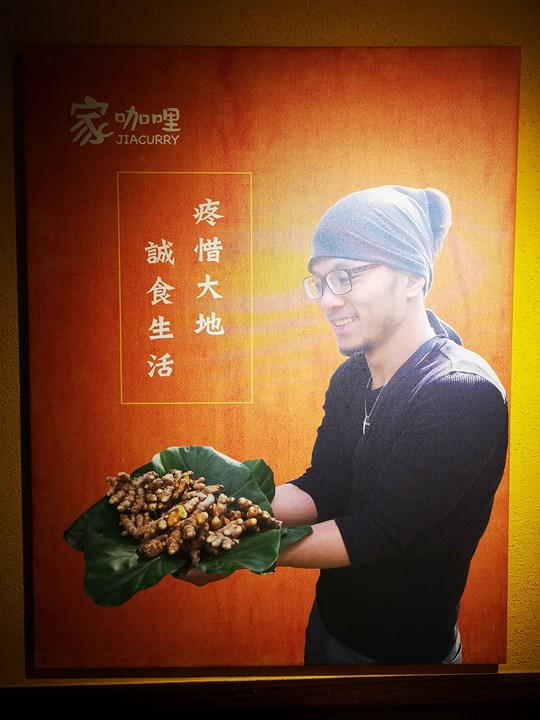 homecurry07 桃園-花蓮咖哩名店在ATT 家咖哩 濃香好吃的咖哩飯
