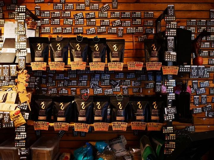 mooorcoffee05 新竹-九慕咖啡 咖啡就是生活...