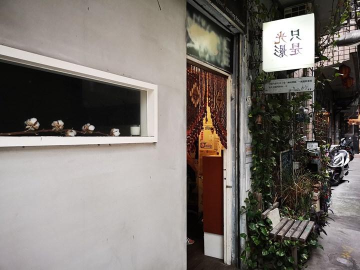 onlylightshadow03 桃園-只是光影獨立咖啡廳 新民街上老屋微藝文基地