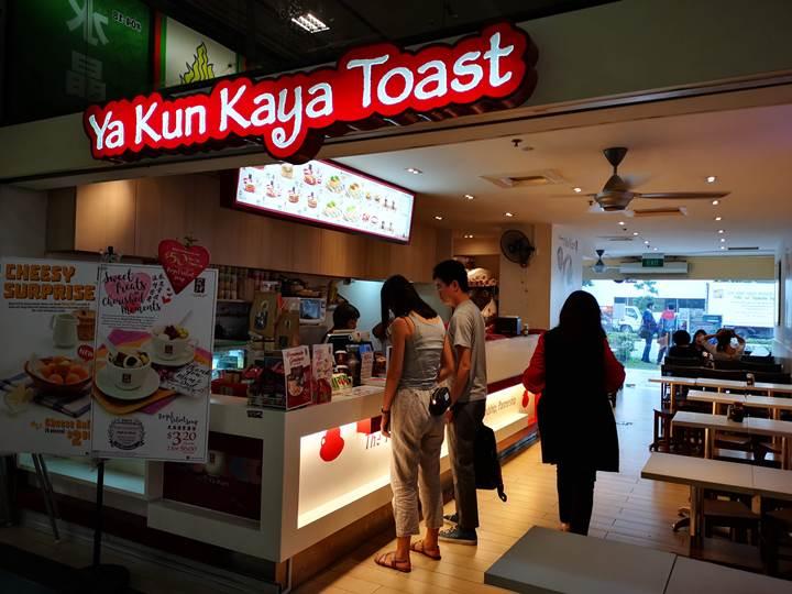 yakun02 Singapore-亞坤 新加坡特色早餐 濃厚茶香奶茶加KAYA吐司