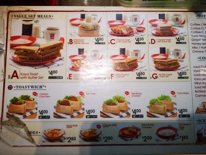 yakun06 Singapore-亞坤 新加坡特色早餐 濃厚茶香奶茶加KAYA吐司