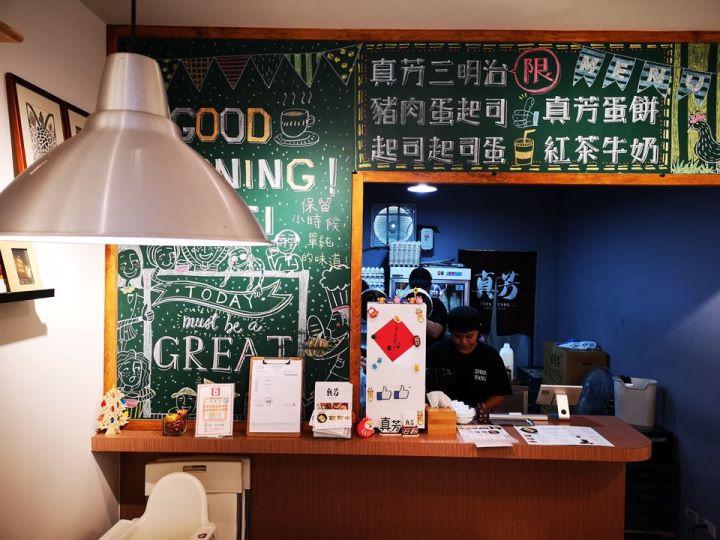 janefang04 信義-真芳碳烤吐司 鬧區中靜巷的人氣小店