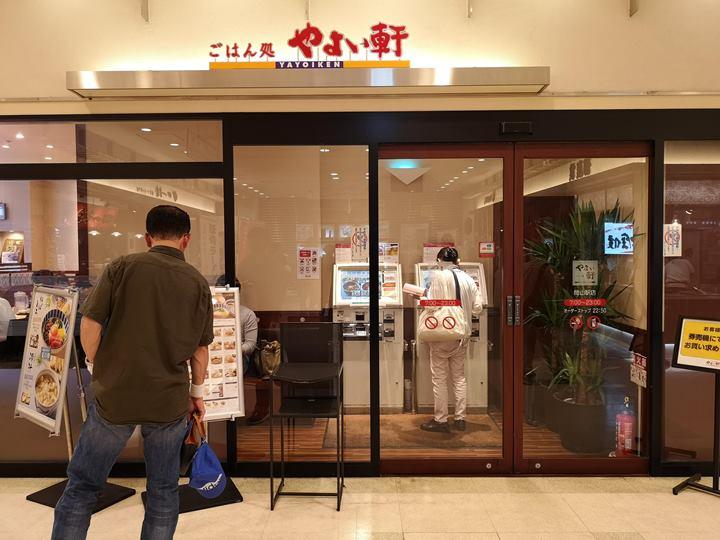 yayoi01 Okayama-岡山車站Yayoiやよい軒 簡單清爽日式食堂
