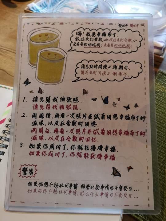yuurinann09 Kurashiki-有鄰庵 倉敷老屋幸福布丁與特色美臀玻璃杯水蜜桃果汁