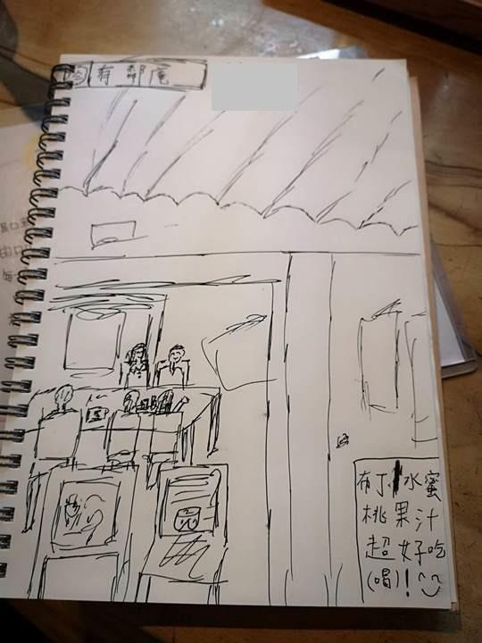 yuurinann15 Kurashiki-有鄰庵 倉敷老屋幸福布丁與特色美臀玻璃杯水蜜桃果汁