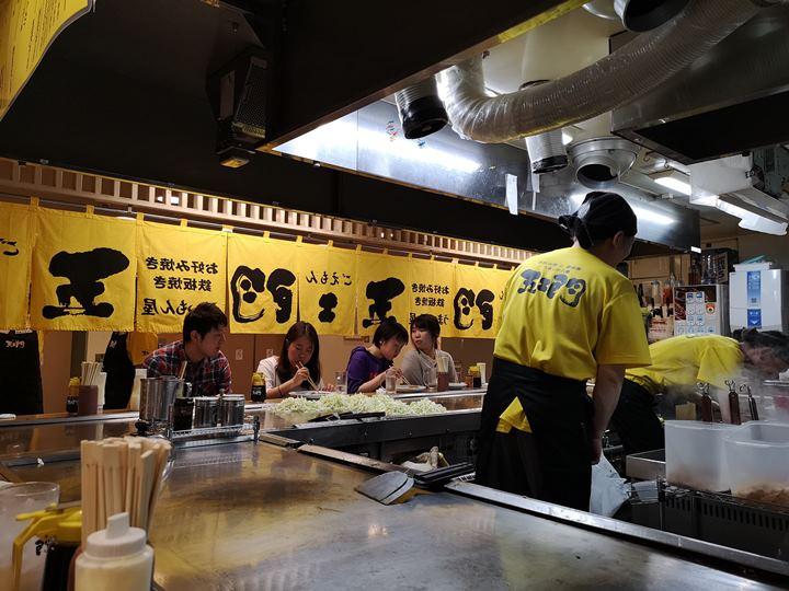 hiroshimayaki2 Hiroshima-五ェ門來廣島必吃廣島燒