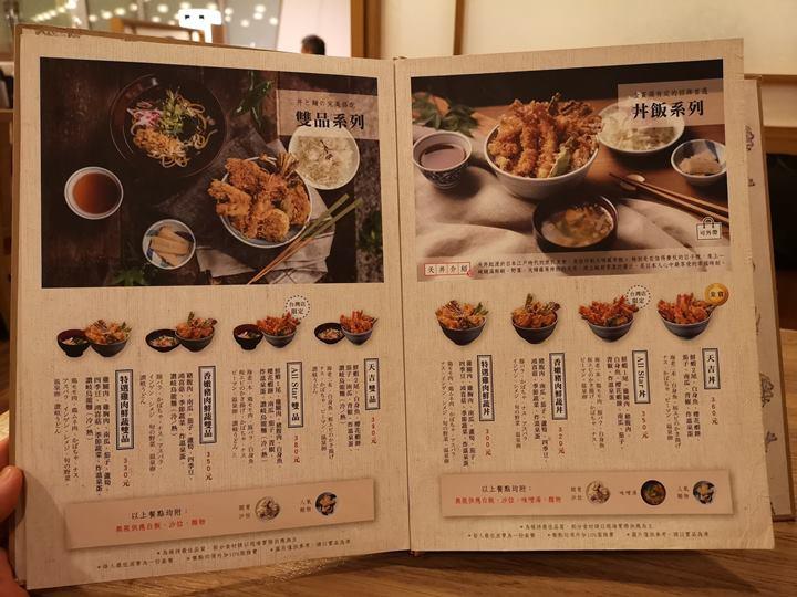tenkichiya0707 新竹-天吉屋(巨城店) 天丼名店 爽口不油膩的炸物
