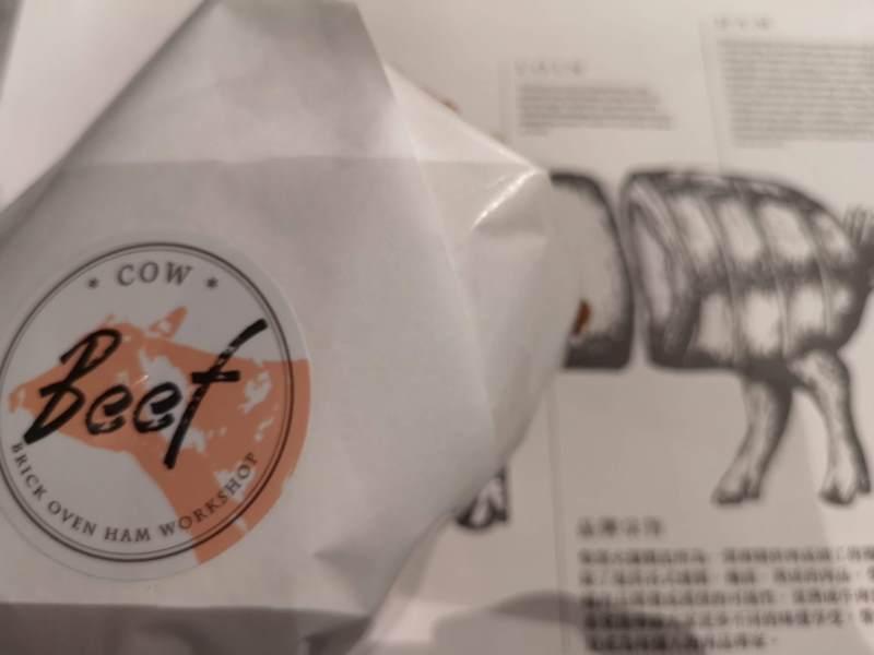 brickovenham0109 新竹-柴窯火腿製造所 真材實料健康沒有添加物 好吃的漢堡