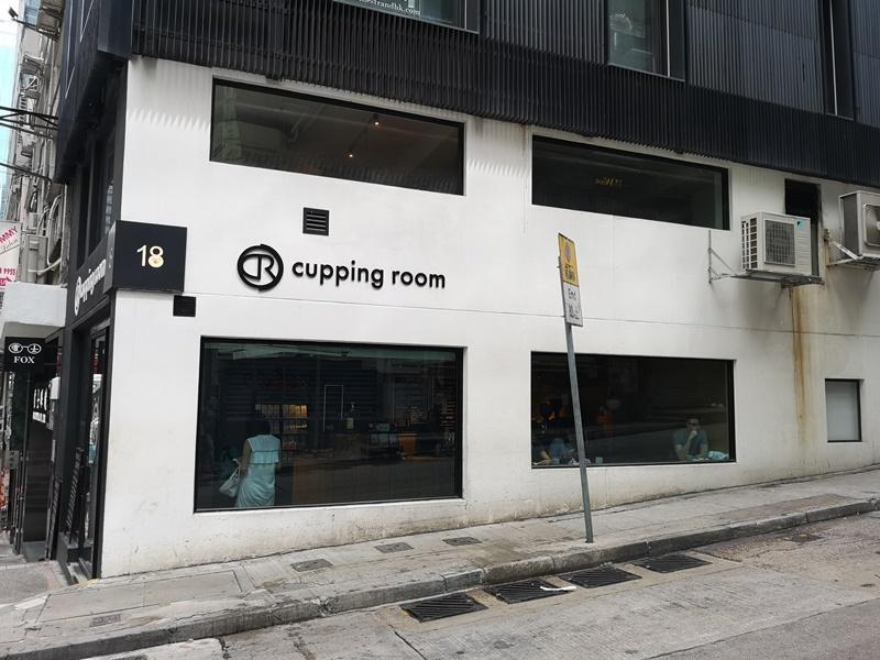 cupping-room01 HK-中環The Cupping Room Central燕麥拿鐵特色 可頌香酥迷人