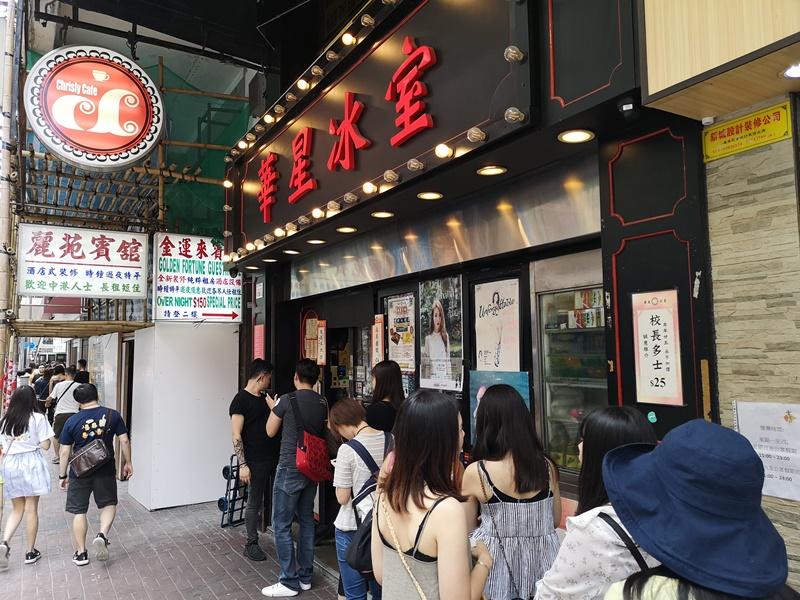 hwaxin04 HK-華星冰室 陳奕迅背書 沒吃過華星怎說來過香港!!
