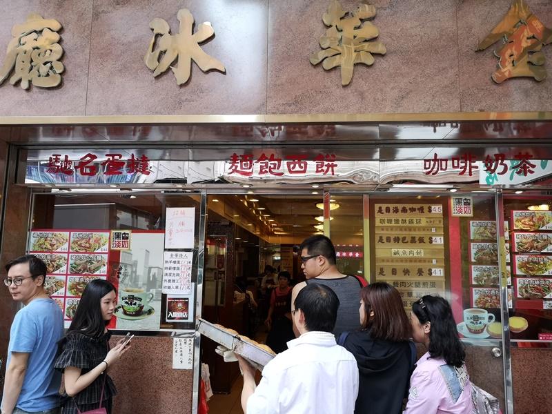 jinhwa1 HK-冰與熱甜與鹹擦出美好迷人的好滋味 金華冰廳的冰火菠蘿油