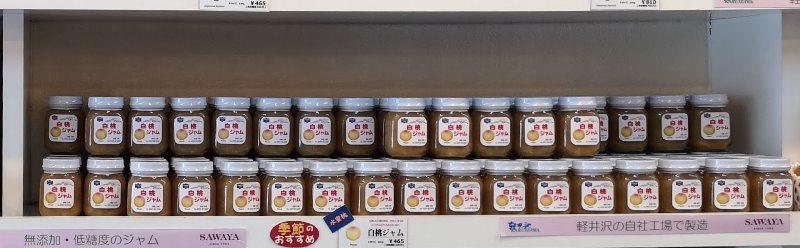 karuizawast11 Karuizawa-舊輕井澤銀座通 必買伴手禮沢屋果醬&必吃噴水香腸腸詰屋