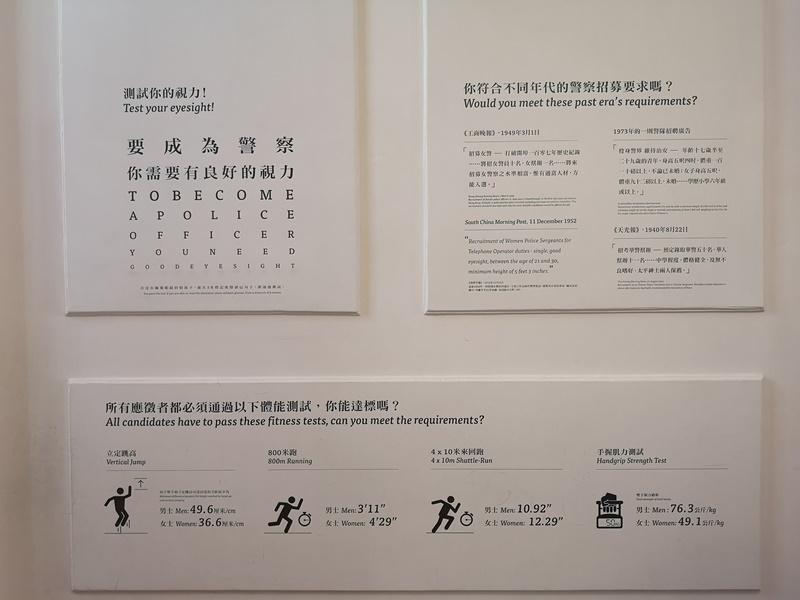 taikwun08 HK-大館 香港古蹟活化 警署監獄進化成觀光景點