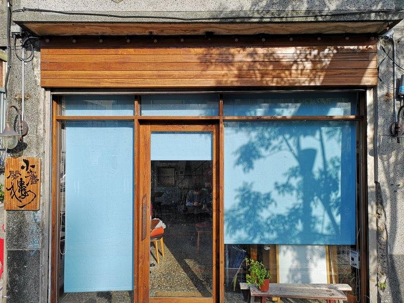 glow09 中壢-小舊閣樓 斑駁老屋文青河景咖啡館 晚上來則是閃亮的酒吧
