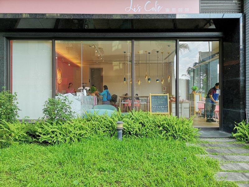 liscafe01 桃園-Li's 俐思咖啡 滿滿粉紅泡泡的北歐風咖啡管 手沖推廣台灣豆 好喝