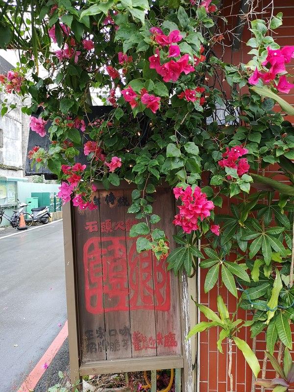 hanxiang20 大溪-盛夏吃火鍋 40年的好滋味韓鄉石頭火鍋
