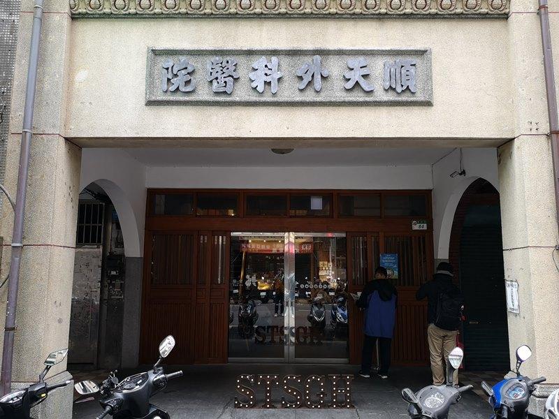 boancafe01 大同-保安捌肆Cafe 大稻埕順天外科醫院改建老宅咖啡