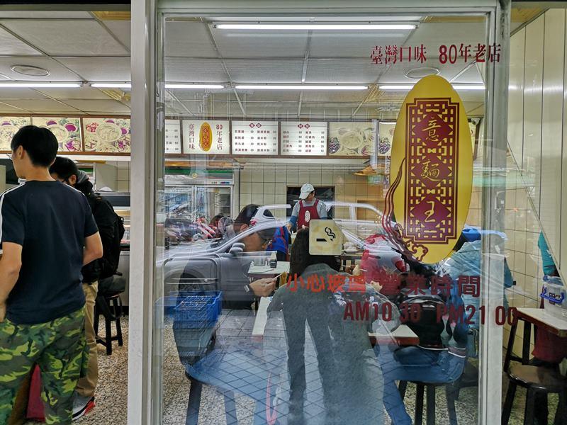 onenoodles112 大同-意麵王 80年老店簡單好味道