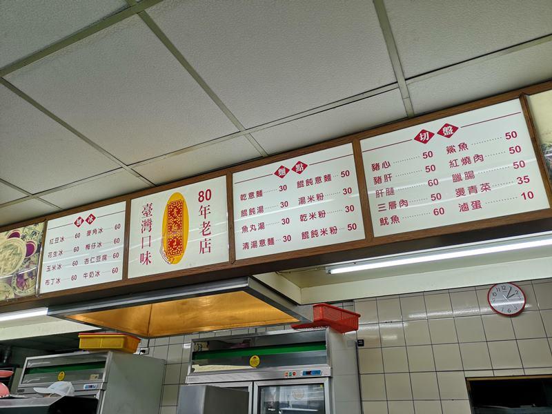 onenoodles114 大同-意麵王 80年老店簡單好味道