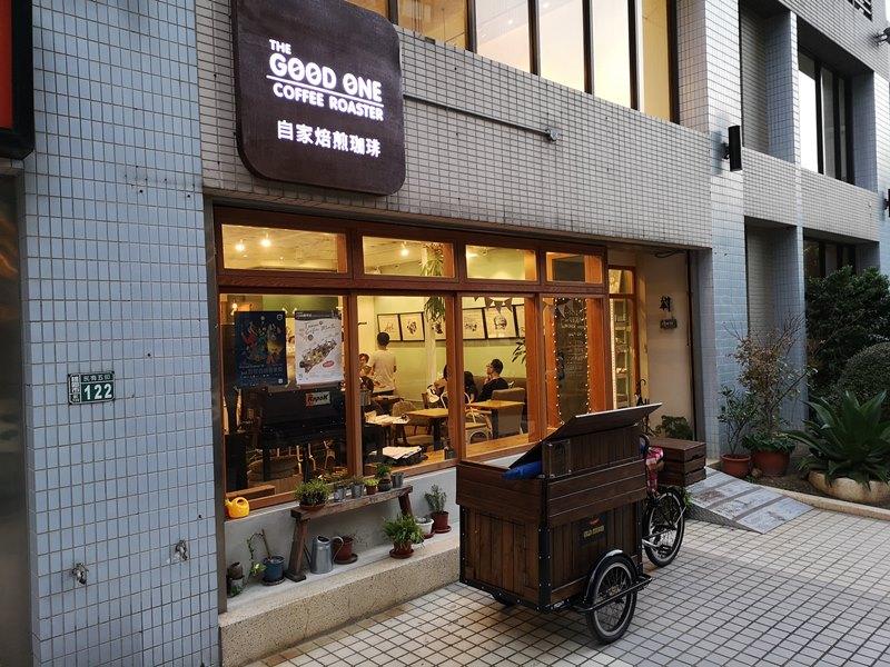 thegoodonecoffee02 桃園-The Good One Coffee Roastery簡潔日式風味咖啡館