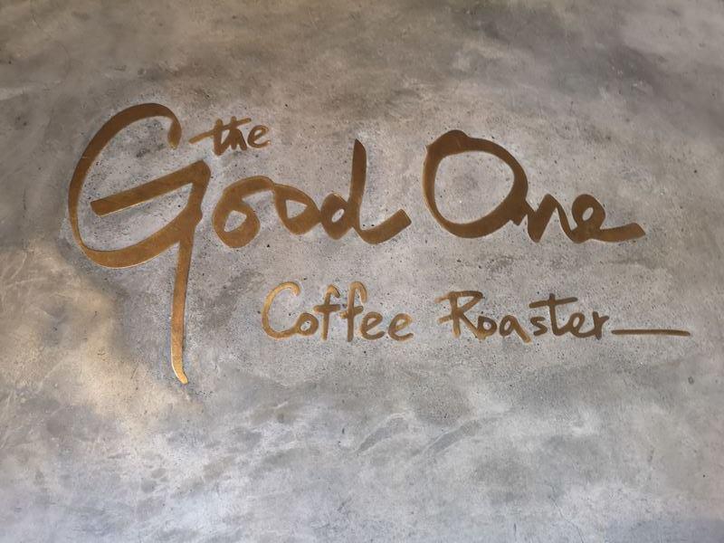 thegoodonecoffee04 桃園-The Good One Coffee Roastery簡潔日式風味咖啡館