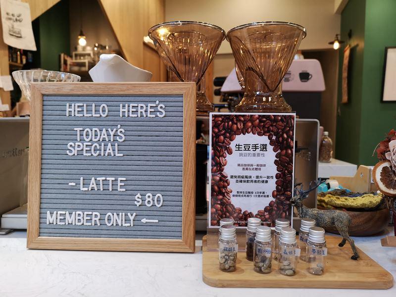 thegoodonecoffee10 桃園-The Good One Coffee Roastery簡潔日式風味咖啡館