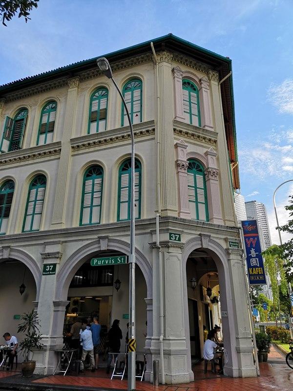 yykafei01 Sinpapore-YY Kafei Dian 喜園咖啡店 新加坡傳統早餐店