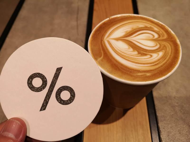 arabicacoffee15 Shanghai-%Arabica Coffee上海外灘烘焙坊 簡約風格給你一杯好咖啡