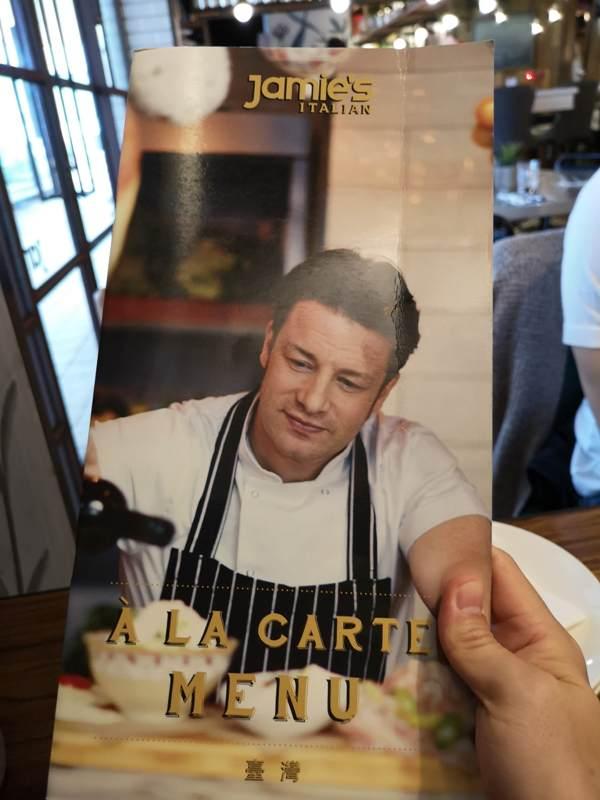 jamieolivertaipei07 信義-明星主廚光環滿溢...Jamie Oliver的Jamie's Italian 味道平淡價位五星