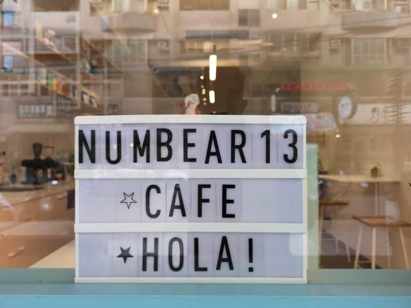 number13cafe03 中壢-Number 13 Cafe純白與浪漫的藍 中原大門網美咖啡館