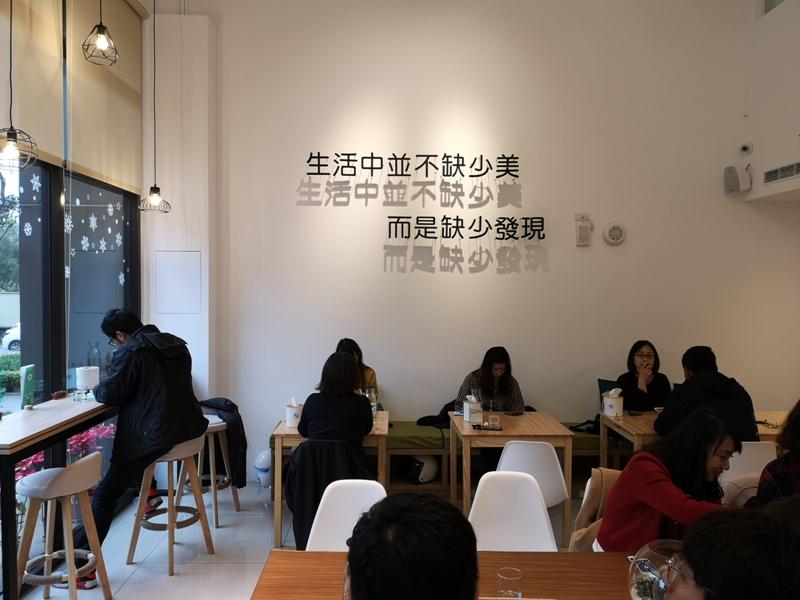 lncognito-cafe03 平鎮-匿境咖啡 簡單帶點唯美的浪漫 餐點挺好吃