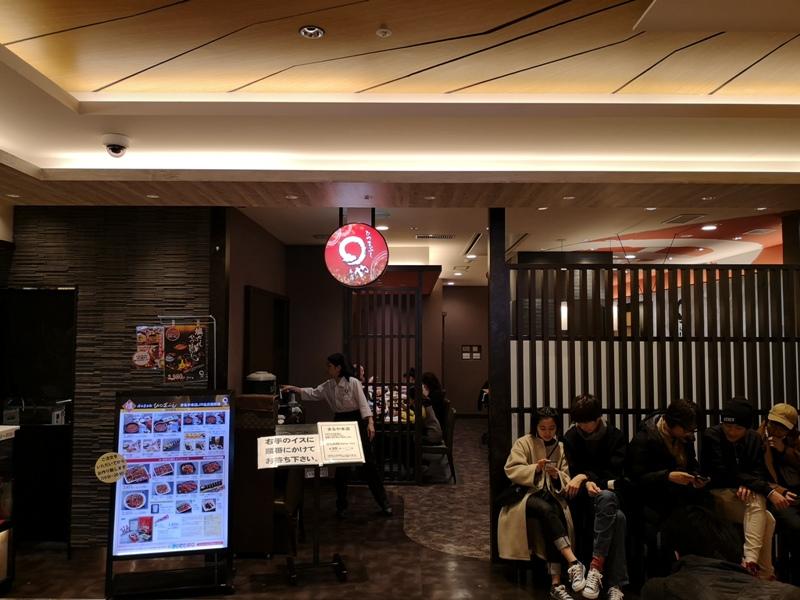 maruya02 Nagoya-まるや本店 名古屋名物鰻魚三吃