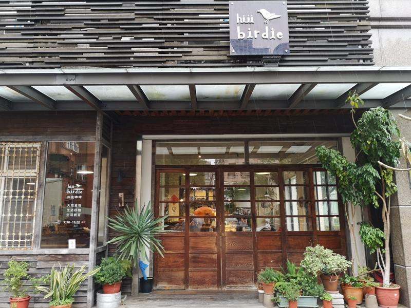 hiiibirdie02 龜山-知鳥咖啡 龜山最文青的空間 懷舊舒適